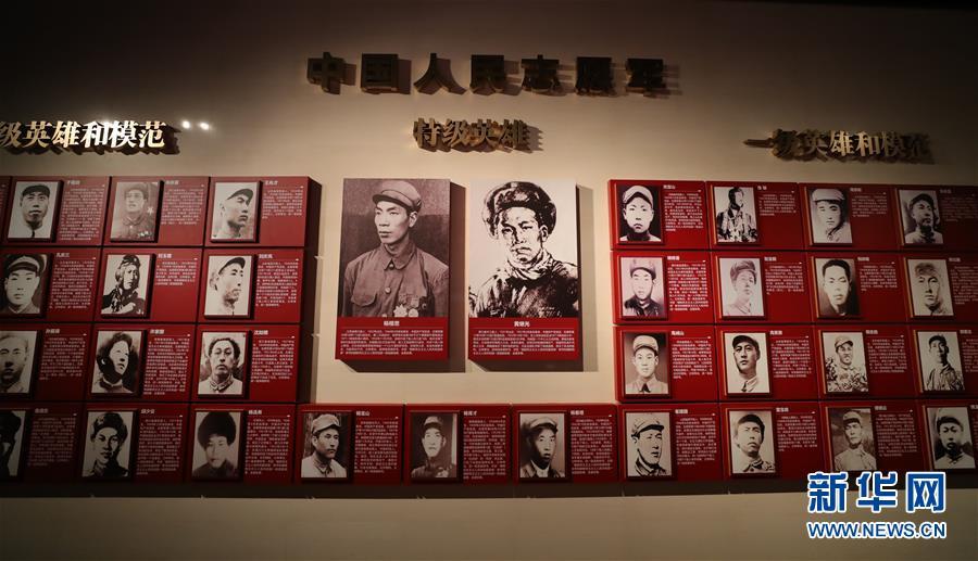 (新华全媒头条·图文互动)(14)祖国·正义·和平——抗美援朝纪念馆巡礼