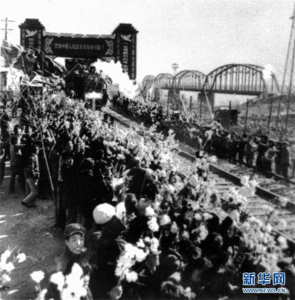(新华全媒头条·图文互动)(18)祖国·正义·和平——抗美援朝纪念馆巡礼